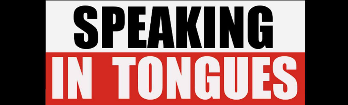 Speaking in Tongues - Talking Heads Tribute